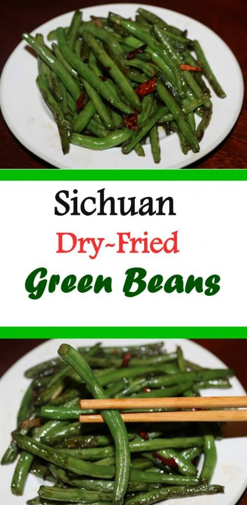 sichuan dry-fried green beans: Chinese style green bean recipe